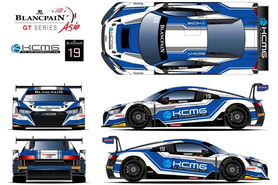 KCMG confirms two-car entry for 2017 Blancpain GT Series Asia