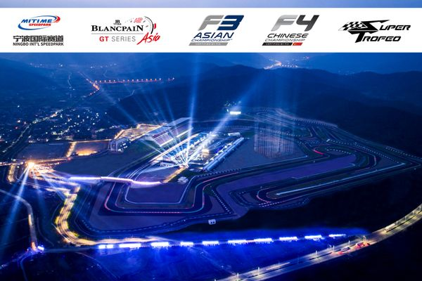 Blancpain GT Series Asia joins forces with F3 Asia, F4 China and Super Trofeo Asia