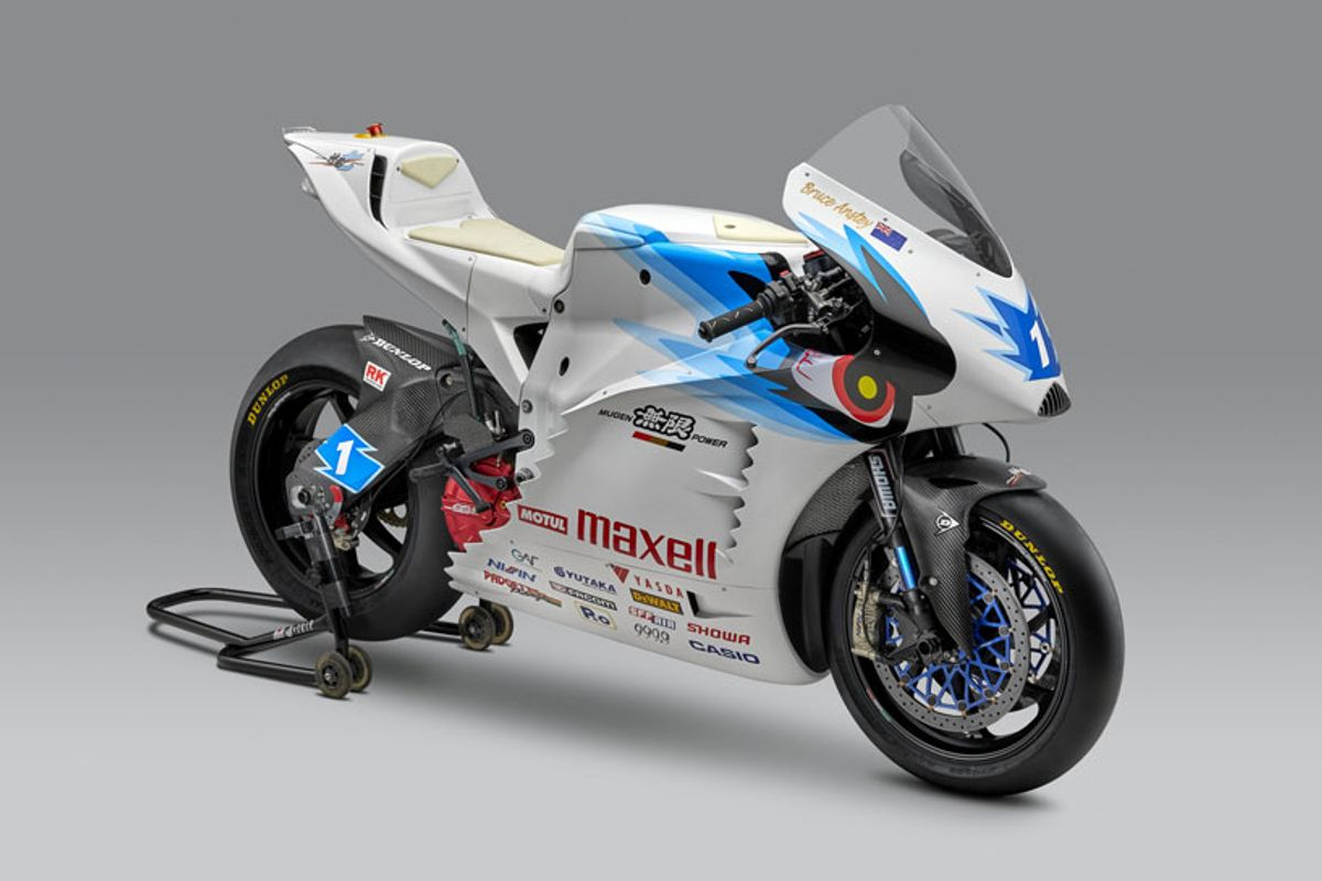 Team Mugen reveal three man line up for 2018 SES TT Zero campaign