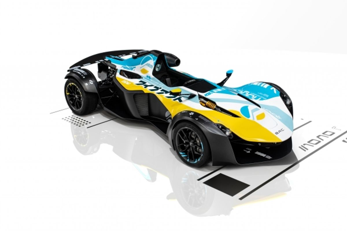 BAC delivers first Mono R supercar